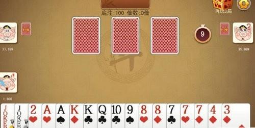 八戒棋牌最新版