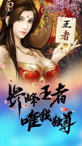 王者娱乐棋牌唯一官方网站