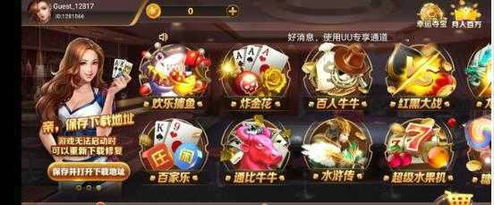 2933cn福袋棋牌