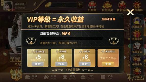 友利棋牌yl3官网版
