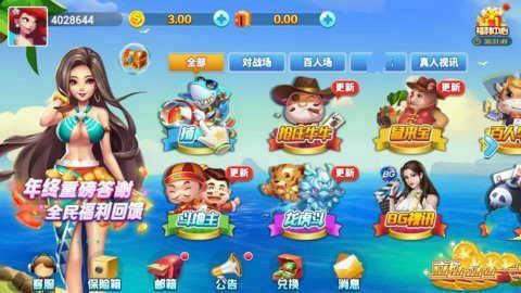 莱米娱乐app官网版