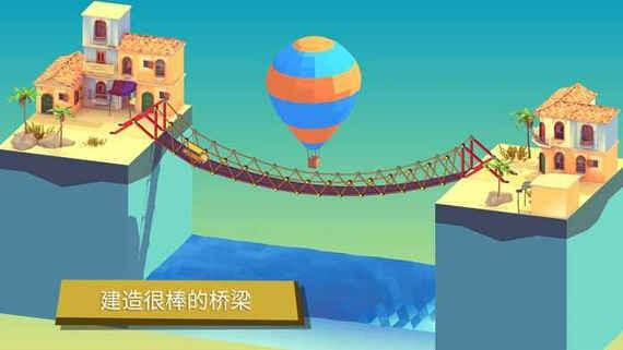 建桥模拟器下载