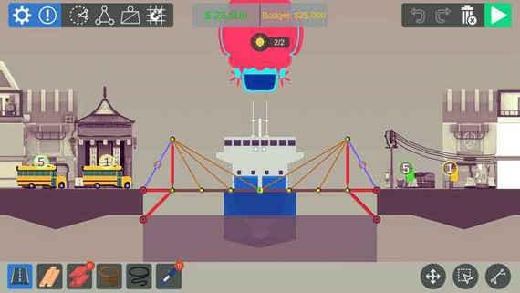 建桥模拟器下载破解版