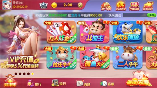 大牌坊电玩城官网app