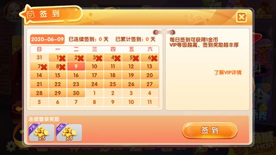 汉朝国际棋牌官网版