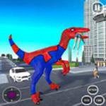 城市恐龙战斗