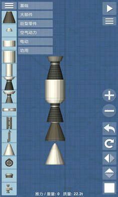 航天模拟器3.0完整版破解版