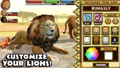 终极狮王模拟器无限级版下载