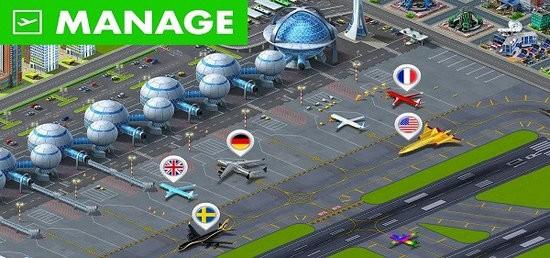 机场城市2无限金币钻石版