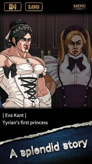 肌肉公主安卓汉化版