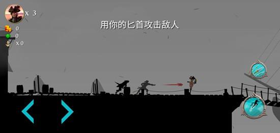 哦呵海盗船任务中文版