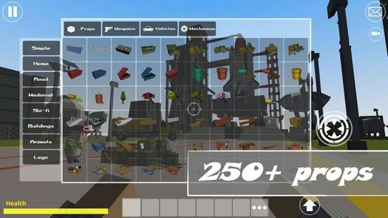 超级沙盒2游戏下载