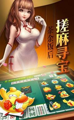 中顺娱乐棋牌官方版