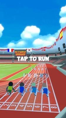 奥运英雄游戏安卓版