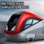 模拟火车2021