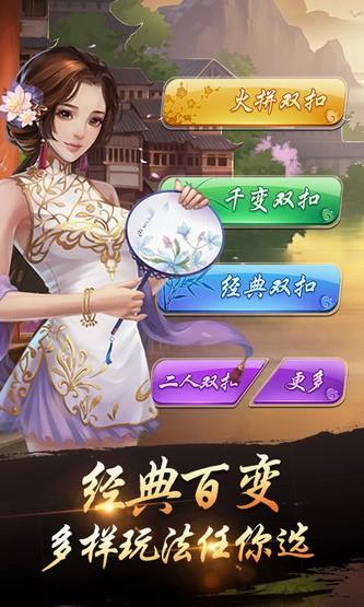唐朝盛世棋牌2021官网版