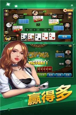 百灵拼三张官网最新版