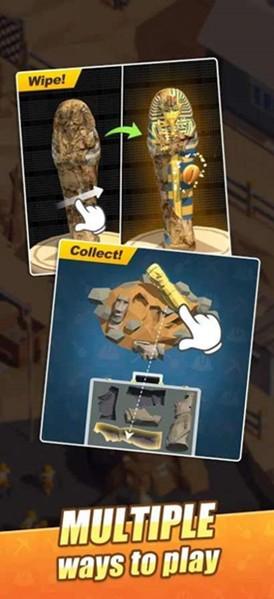 考古队模拟破解版