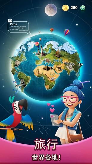 奇妙的世界游戏下载