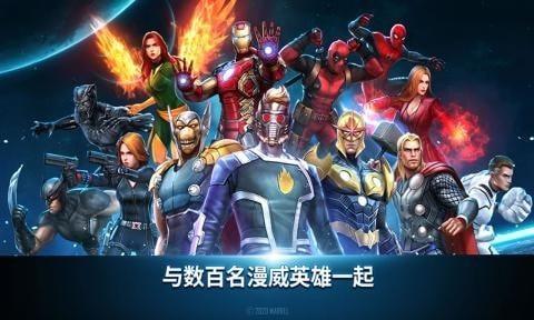 漫威未来之战下载中文版