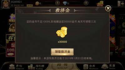 9号娱乐app官网版