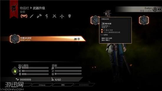 龙腾世纪3手游中文版