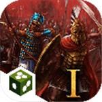 古代世界大战