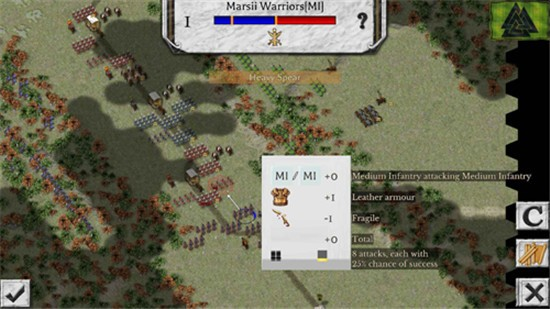 古代世界大战游戏中文版下载