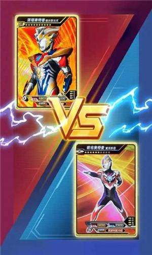 宇宙英雄卡牌对战破解版下载