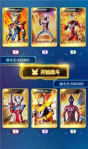 宇宙英雄卡牌对战无限钻石版