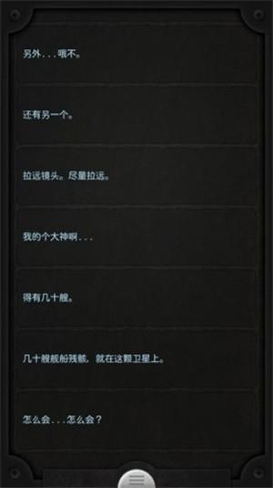 生命线游戏下载安卓版