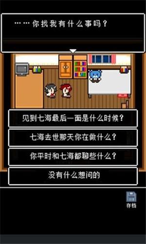 最后她对我说下载中文版