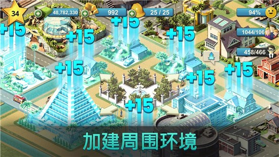 城市岛屿4下载