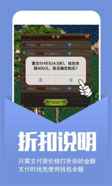 小七手游官网下载安装安卓版