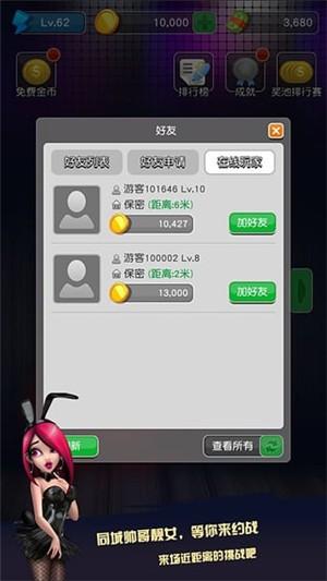 大满贯九莲宝灯水果机app下载