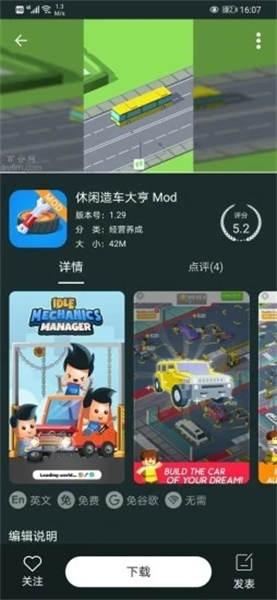 百分网游戏盒子app下载安装