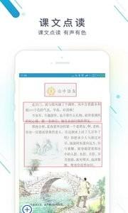 作业精灵下载官方免费下载