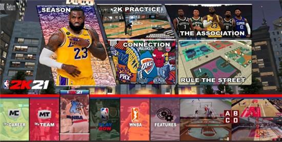 2k21篮球游戏手机版
