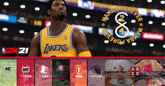 2k21篮球游戏手机下载