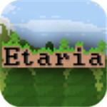 埃塔利亚生存冒险