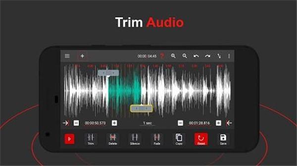 audiolab专业版下载