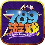 789游戏
