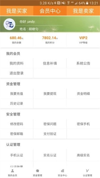 云奇付官方网站下载