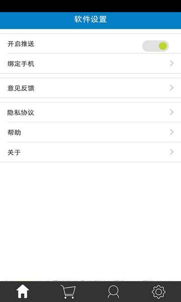考生之家app手机版下载