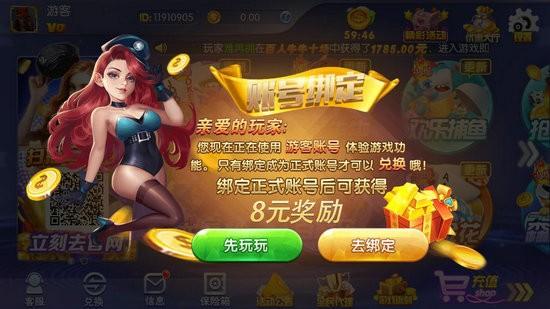 皇后棋牌免费领金币手机版