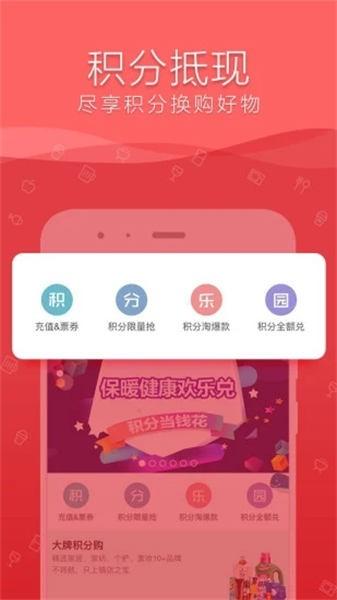 融e购app下载官方网站