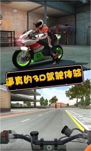 摩托英雄传奇中文破解版