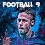 进化足球9传球和射门