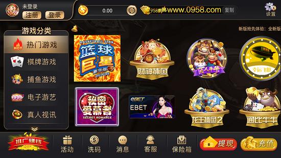 958棋牌娱乐网站