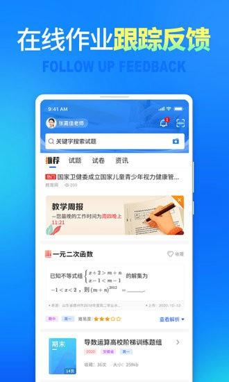 七天网络手机版app官方下载